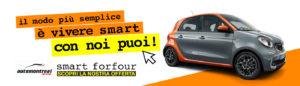 banner_smart_forfour