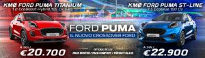banner_automontreal-puma