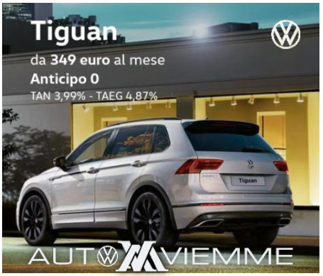 tiguan-main-test